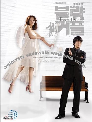 Корейские фильмы – Корейские сериалы без рекламы! Дорамы онлайн ...