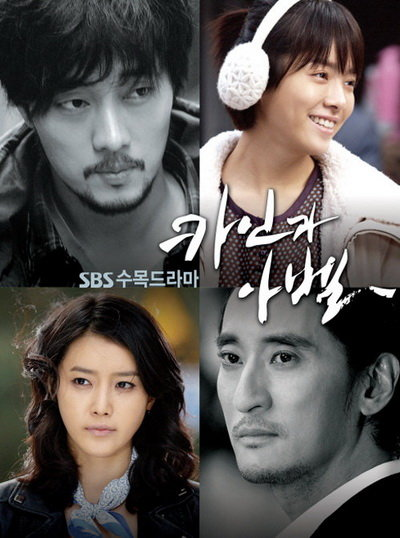 скачат песняиз корейских драмах