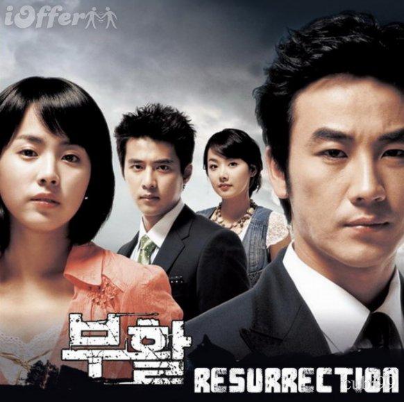http://www.asiandrama.ru/wp-content/uploads/2011/09/resurrection-2005-korean-drama.jpg