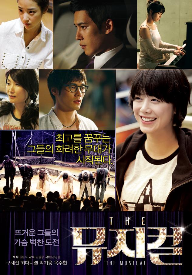 «Смотреть 49 Дней Корейский Сериал С Русской Озвучкой» — 2010