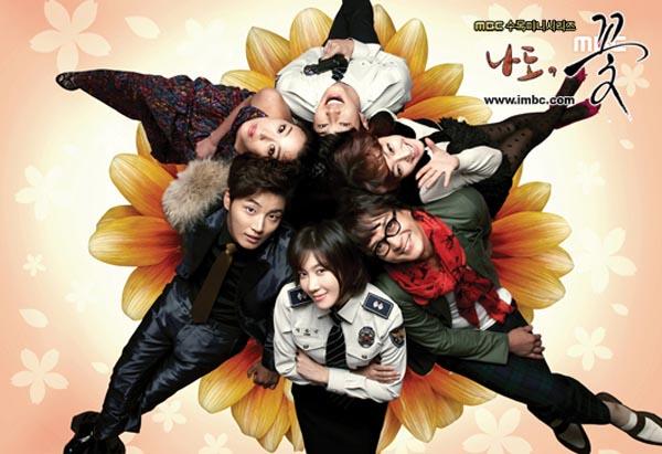 Дорамы Me-Too-Flower-Poster3