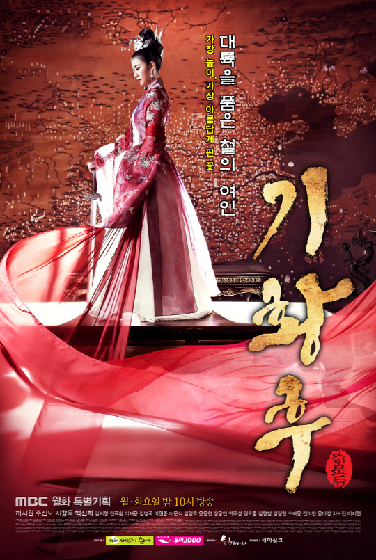 Empress_Ki-p1