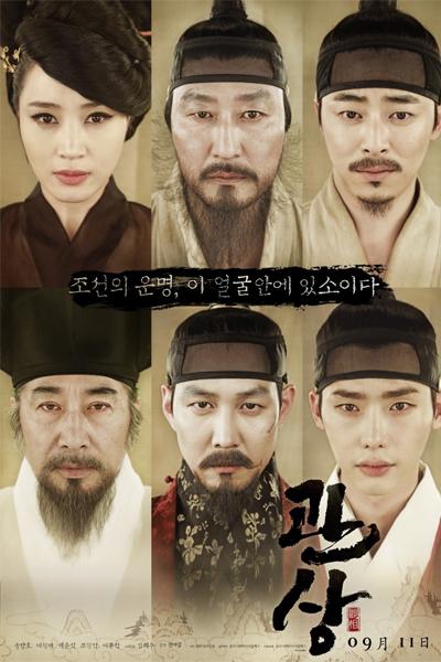 корейские сериалы смотреть онлайн озвучка русская