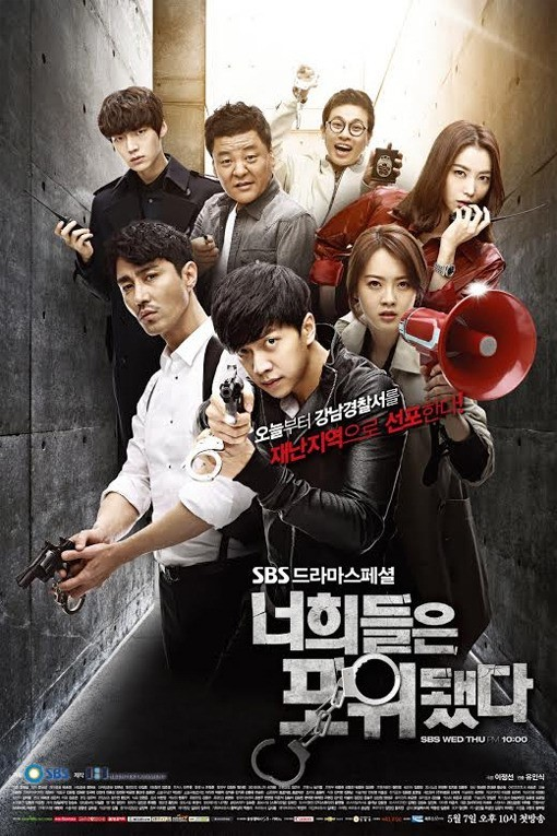 ahn-jae-hyun_1398736741_20140428_LeeSeungGi_3