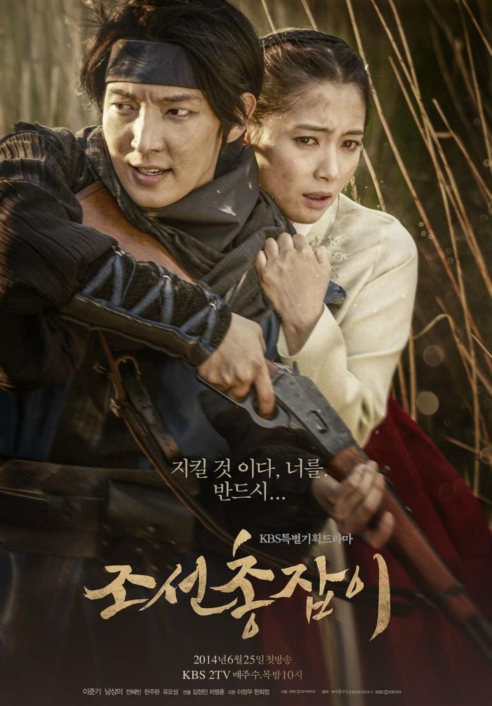 The Chosun Shooter