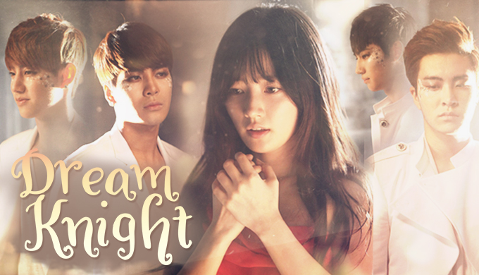 4654_DreamKnight_Nowplay_Small