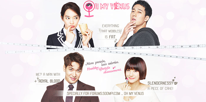 oh-my-venus-k-pop