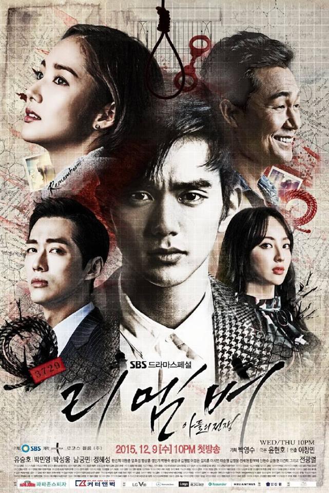 «Корейские Китайские Японские Фильмы Смотреть Онлайн» — 2017